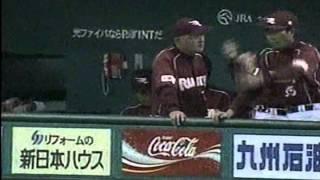 Alfred Gary Rath - 03年読売、05年楽天。前年に韓国球界で17勝8敗の好...