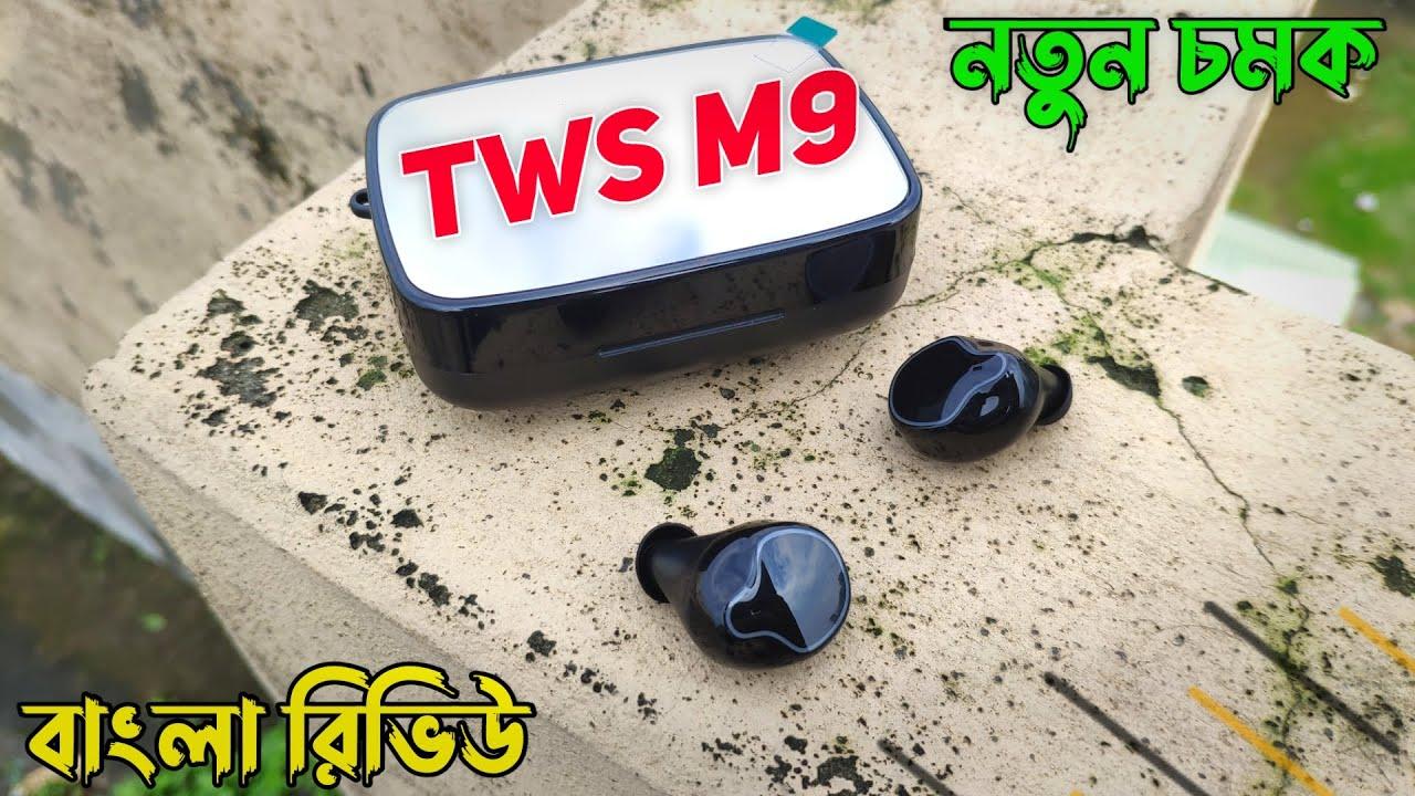 Download TWS M9 bangla review | best Budget TWS Review Bangla