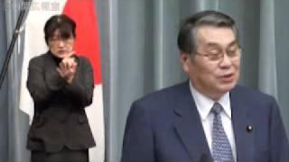 平成24年1月13日に行われた、野田改造内閣発足に伴う田中直紀防衛大臣の...