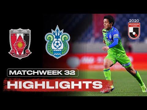 Urawa Shonan Goals And Highlights
