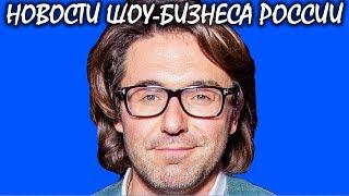 Малахов раскрыл правду об уходе с Первого канала. Новости шоу-бизнеса России.