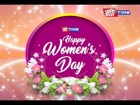 International Women's Day at Pratidin Time