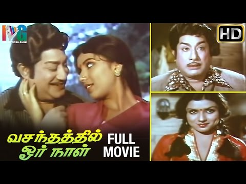 Vasanthathil Oru Naal Tamil Full Movie HD | Sivaji Ganesan | Sripriya | Manorama | Indian Video Guru thumbnail