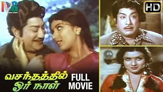 Vasanthathil Oru Naal (1982) Tamil Movie