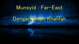 far-east khalifah lirik