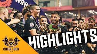 Penalty shootout win! | Wolves 0-0 Manchester City | Extended highlights