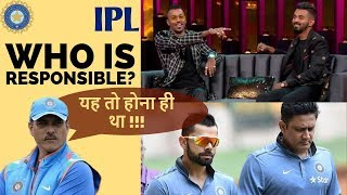 Hardik Pandya: Indian Cricketers' Fall From Grace