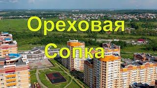 Микрорайон «Ореховая Сопка» Хабаровск