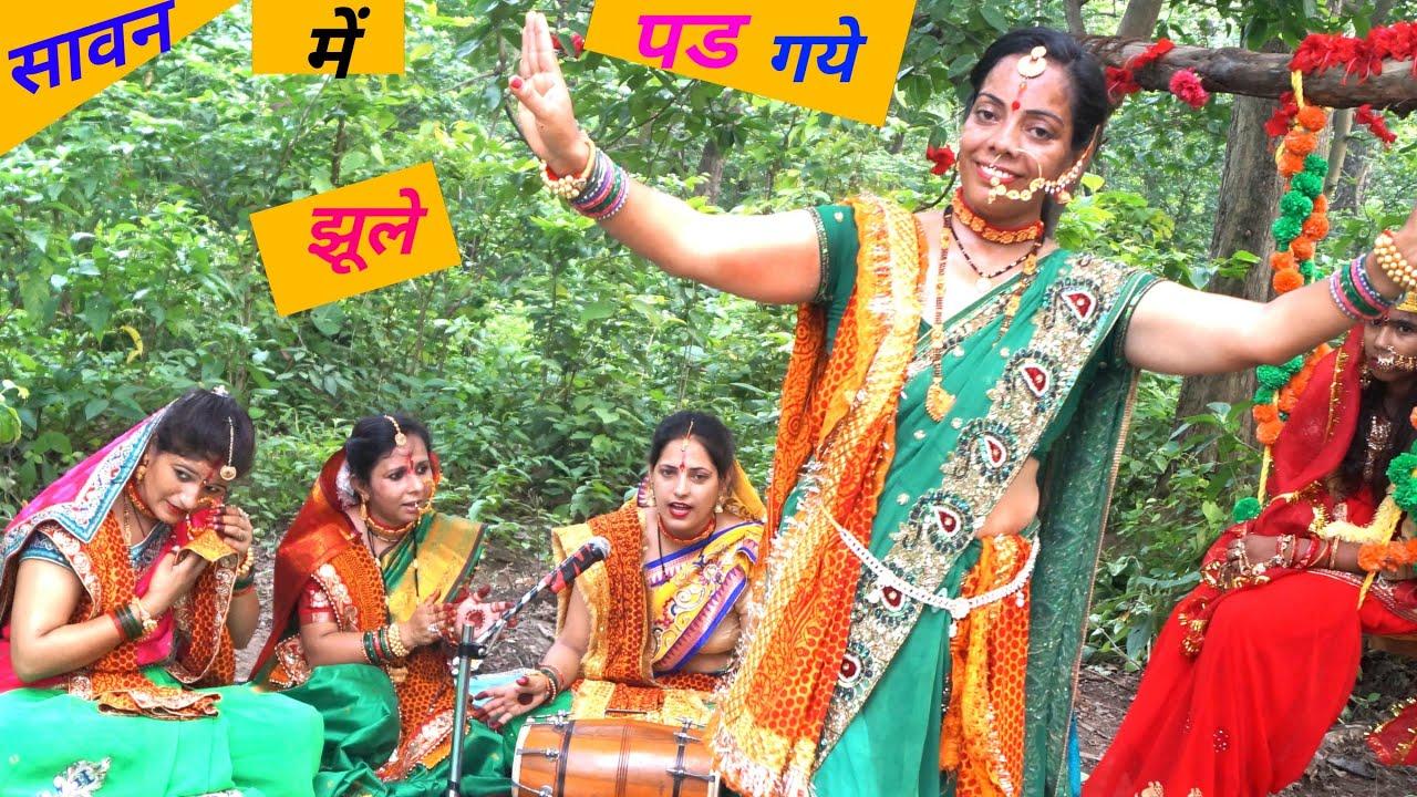 sawan special shiv bhajan भोले आए हमारे द्वार डिमक डिम  डमरु बजा