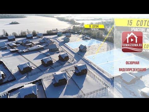 Купить участок с газом коммуникациями Московская область Истра
