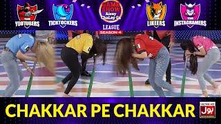 Chakkar Pe Chakkar | Game Show Aisay Chalay Ga League Season 4 | Danish Taimoor Show