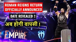 OMG ! Roman Reigns RETURNS OFFICIALLY CONFIRMED ! Date Revealed ! Roman Reigns After Leukemia Cancer