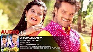 Download Hindi Video Songs - Jhumka Jhulaniya - Khesari Lal Yadav, Smrity Sinha