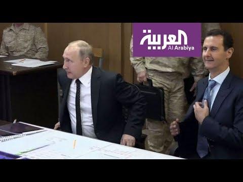 بوتين فجأة في سوريا  - نشر قبل 2 ساعة