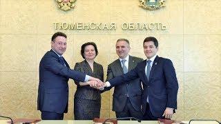 Югра, Ямал и Тюменская область вместе продолжат социальную поддержку жителей