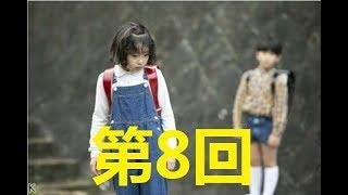 4月10日(火) 08:00〜08:15 いつもの帰り道、急にめまいをおこした鈴愛(...