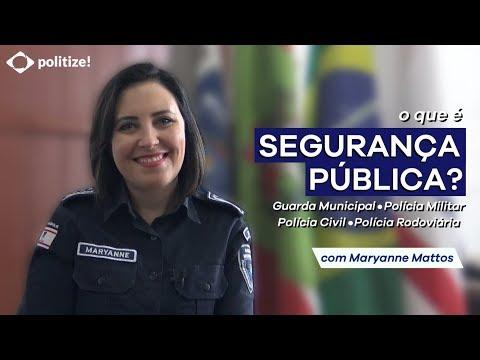 Segurança Pública Municipal | Diferenças entre Guarda Municipal, Polícia Civil, Militar e Rodoviária