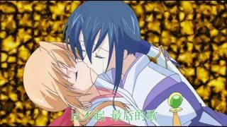 神無月の巫女x楊千嬅《最後的歌》AMV--Kannazuki No Miko: Our Last Song Together