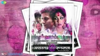 Ei To Aami Club Mix   Mahanagar@Kolkata   Bengali Movie Song   Rupam Islam