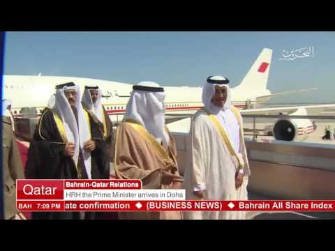 البحرين : Bahrain English News Bulletins 28-02-2017
