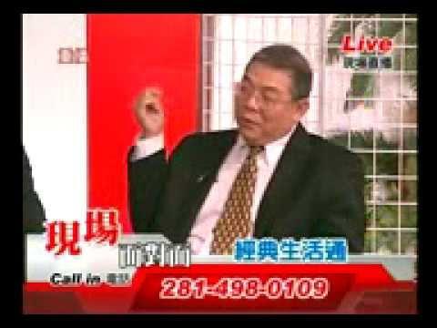 US China Legal System Discussion 经典生活通 中美法律制度 如何打官司