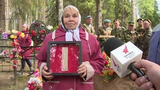 В Онежском районе перезахоронили останки красноармейца