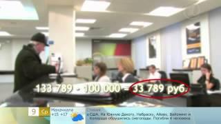 видео Возврат страховки по кредиту Сбербанка при досрочном погашении