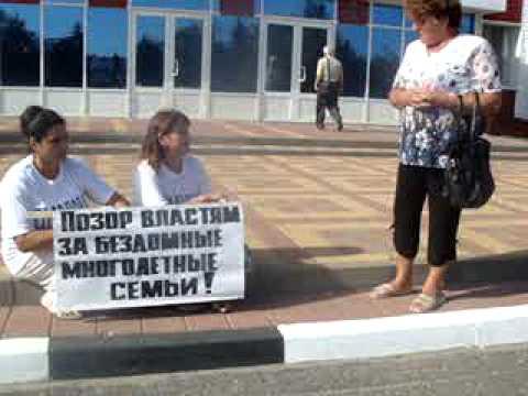 г.валуйки голодовка многодетных мам