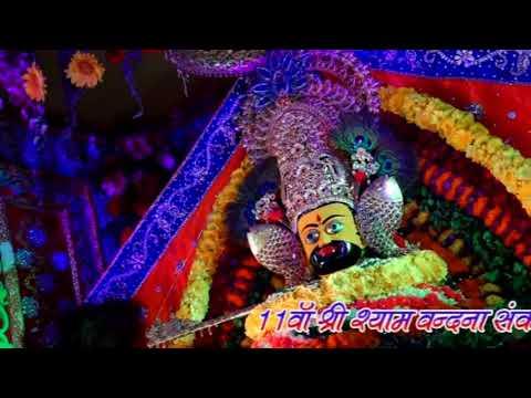Sanjay Mittal ji bhajan || O Saware O Saware O Saware || Khatu Shyam Kirtan || Bhajan Sandhya