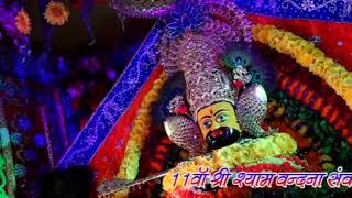 Sanjay Mittal ji bhajan    O Saware O Saware O Saware    Khatu Shyam Kirtan    Bhajan Sandhya