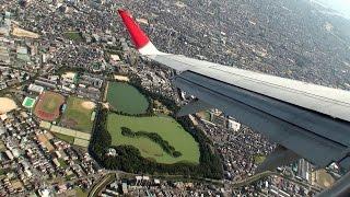 ノーカット76分!!! 伊丹空港から福岡空港 離陸から着陸まで!!! JAL 2057 JA212J [機窓2014] thumbnail