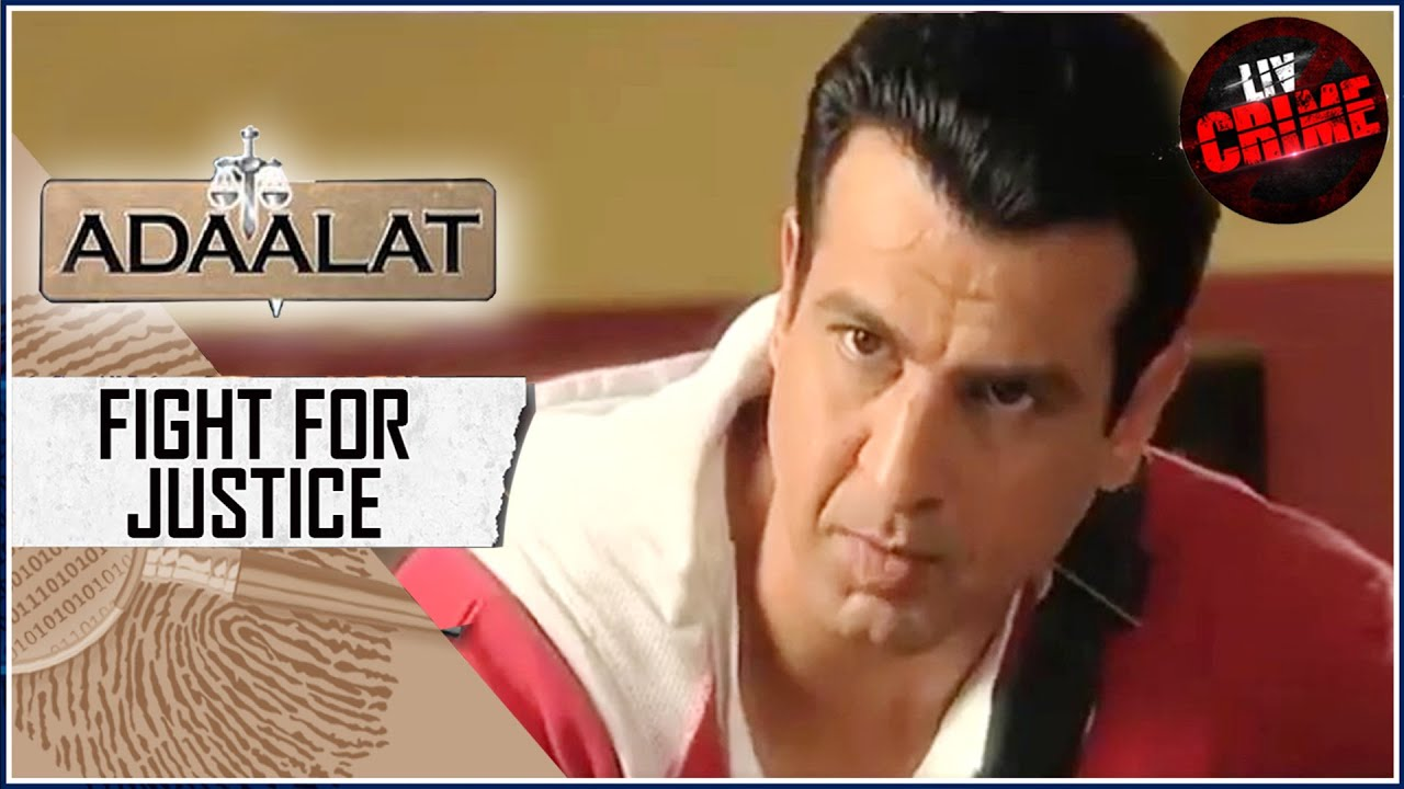 Download Challenge To K.D. Pathak    Adaalat   अदालत   Fight For Justice