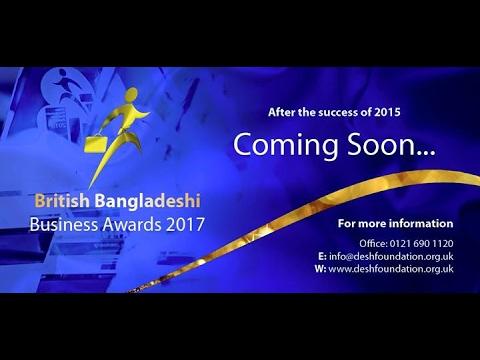 British-Bangla Business Award 2017 Preparation   Desh Foundation