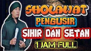 Download lagu SHOLAWAT PENGUSIR SETAN DAN SYIHIR USTADZ UJANG BUSTOMI FULL 1 JAM