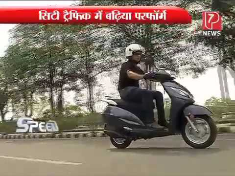 SPEED: Honda Activa 125 Review