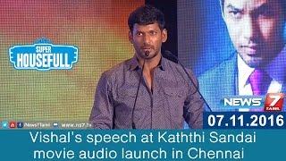 Vishal's speech at Kaththi Sandai movie audio launch in Chennai | Super Housefull | News7 Tamil