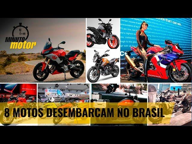 Confira 8 motos que desembarcam em breve no Brasil | Minuto Motor