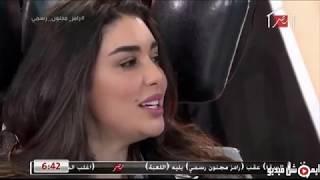 رامز مجنون رسمي الحلقة 4 كاملة // ياسمين صبري