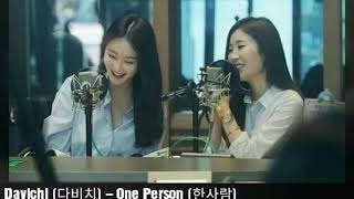 [Indo Sub] Davichi( 다비치) – One Person (한사람) Lyrics