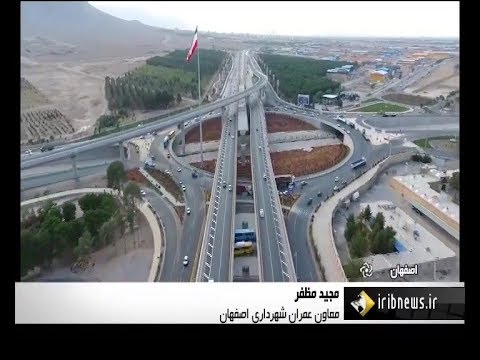 Iran made Esteghlal square & Bridges, Isfahan city ساخت ميدا