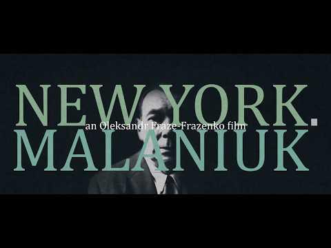 Oleksandr Fraze-Frazenko: New York. Malaniuk (Official Teaser #1). An Oleksandr Fraze-Frazenko film