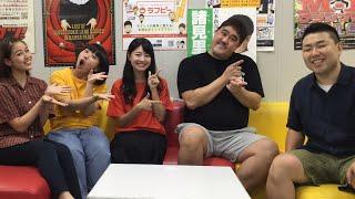 【リーダーチャンネル】若手座員としゃべろうの会〈諸見里大介〉