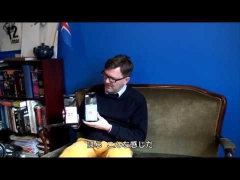 Documentary of Iceland Airwaves 2012TEASER #2