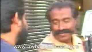 Kothao Keu Nei by Humayun Ahmed - Part 5