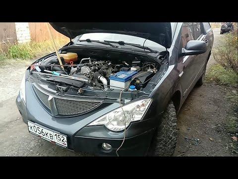 Ржавый номер двигателя Ssangyong Actyon\Kyron Завернули на регистрации !