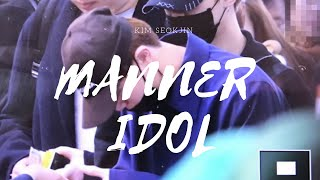 « 김석진 Why Kim Seokjin is nicknamed manner (I)dol 예절돌   »