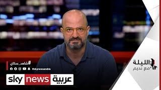 """بايدن يخيِّب آمال """"الإخوان"""" وإيران.. فما علاقة ولي العهد السعودي؟"""