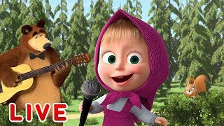 TaDaBoom English 🎵 💥 LIVE KARAOKE WITH MASHA 🎤 Best karaoke songs for kids 🎶 Masha and the Bear
