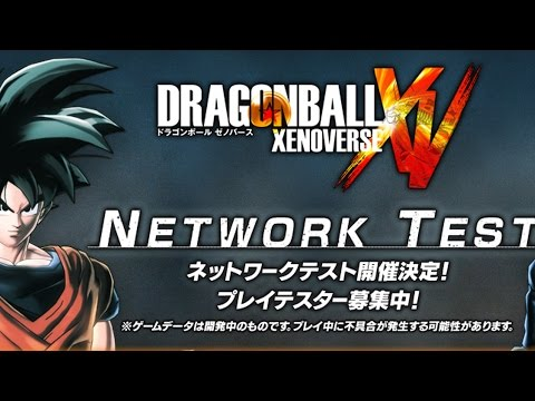 Dragon Ball Xenoverse How to Sign Up for Closed Beta Network Test