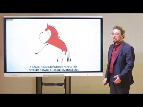 Видеоурок древние образы в народном искусстве 5 класс